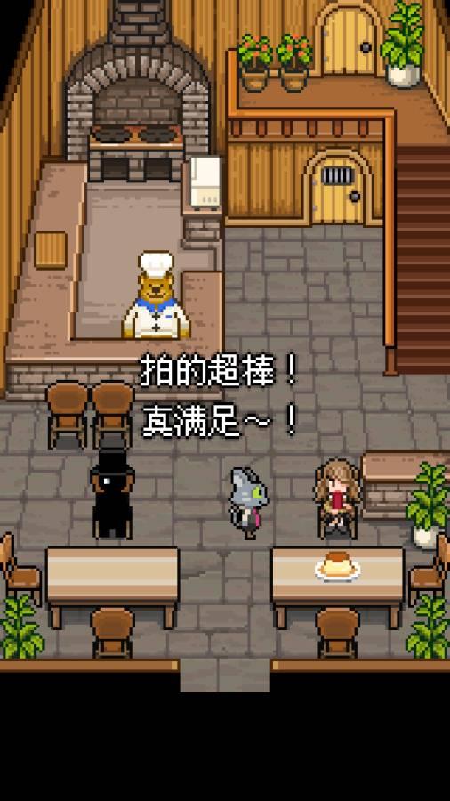 熊先生的餐厅 国服版截图0