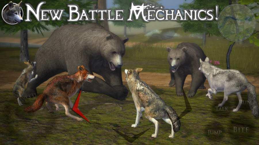 终极野狼模拟器2截图0
