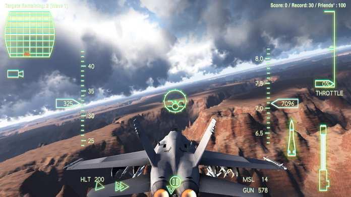 空战联盟截图3