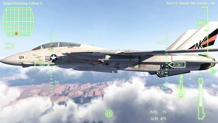 空战联盟截图4