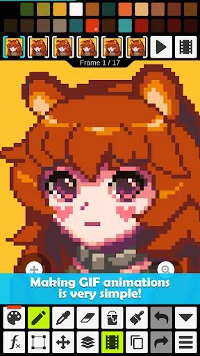 Pixel Studio - Pixel art editor, GIF animati截图1