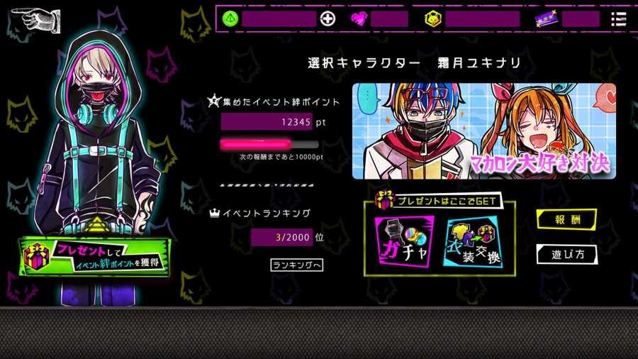 恶狼游戏:Another 日文版截图2