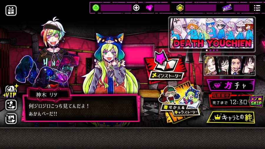 恶狼游戏:Another 日文版截图4