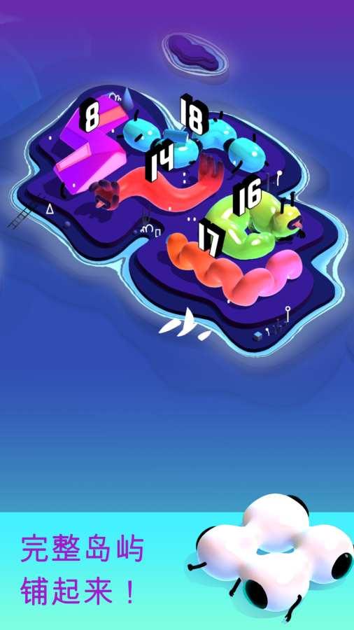 格雷迪群島截圖3