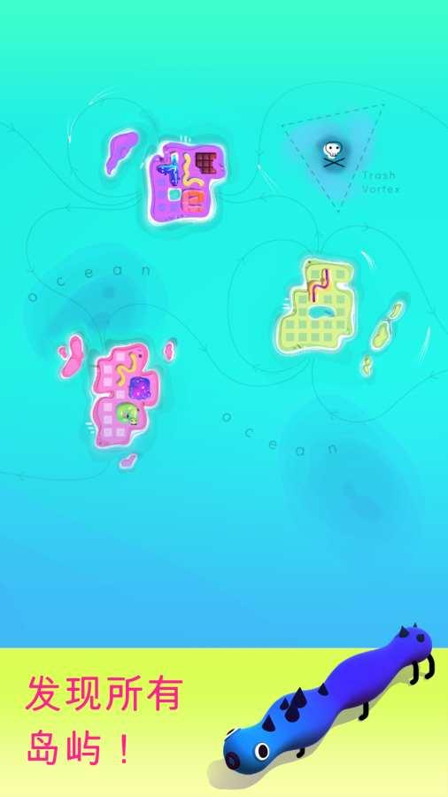 格雷迪群島截圖4