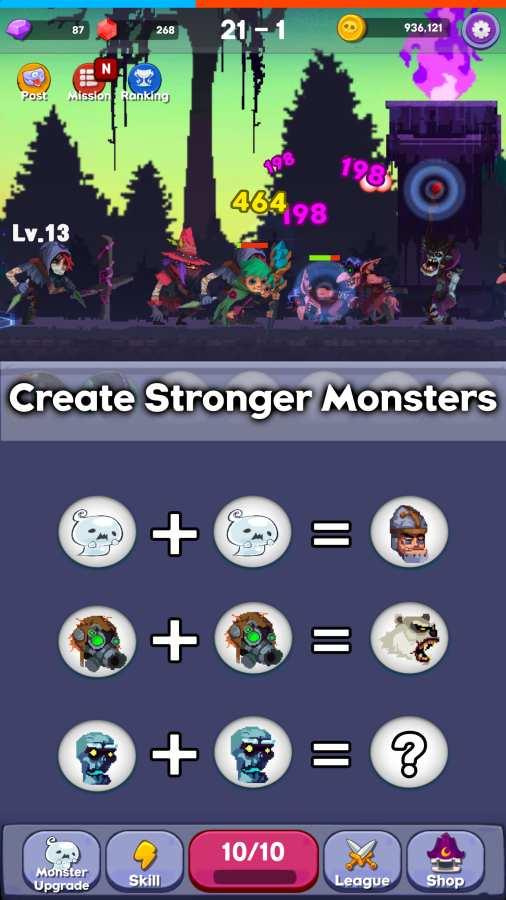 合并怪物高级版