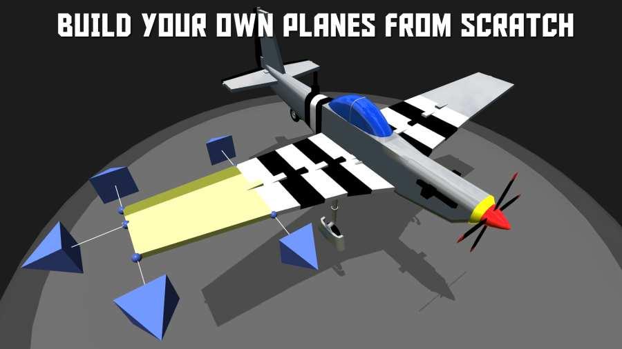 简单飞机截图0