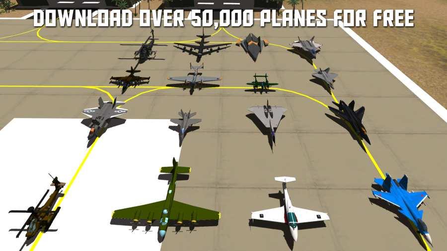 简单飞机截图1