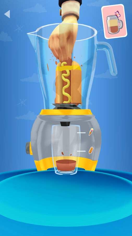 3D榨汁机截图4