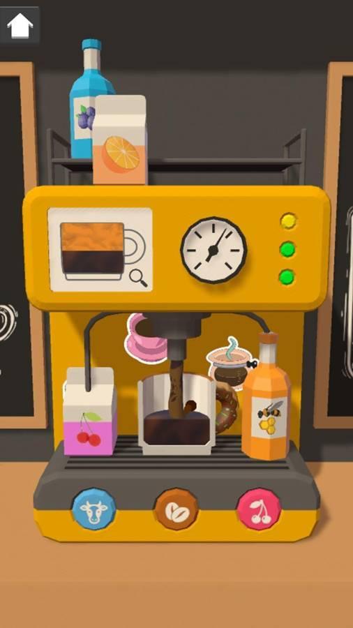咖啡公司截图1