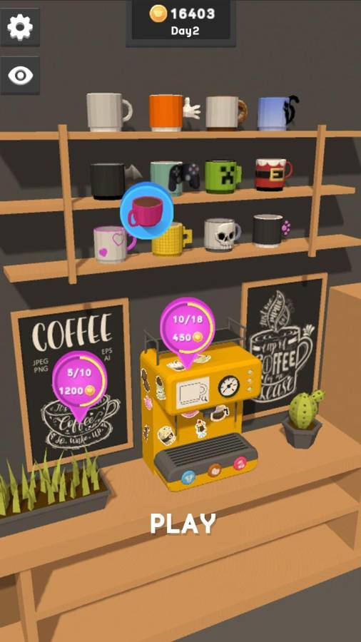 咖啡公司截图10