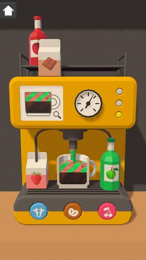 咖啡公司截图4