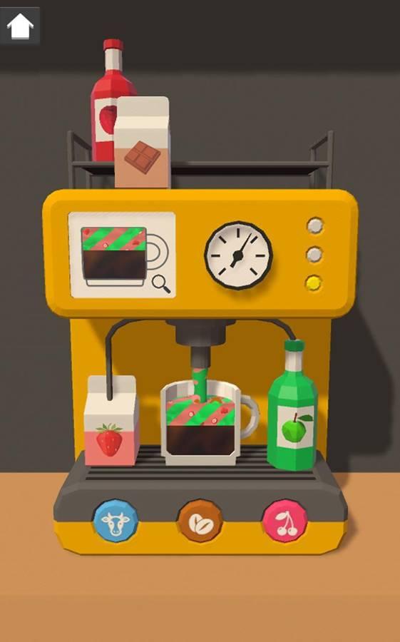 咖啡公司截图5