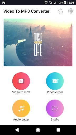 視頻到MP3轉換器截圖0
