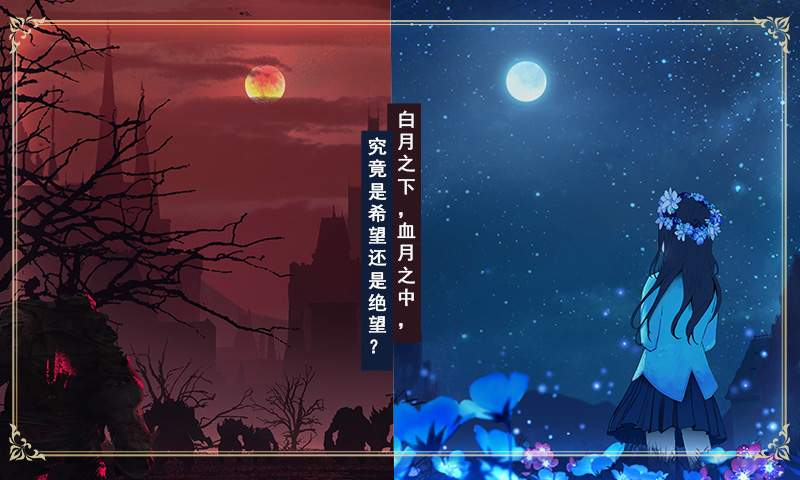诺亚幻想2截图4