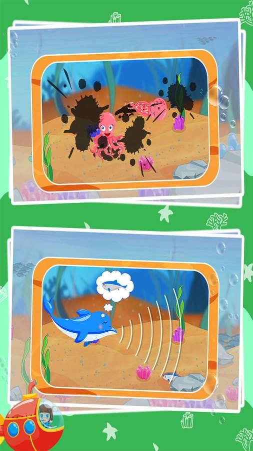 贝贝探索海底世界截图3