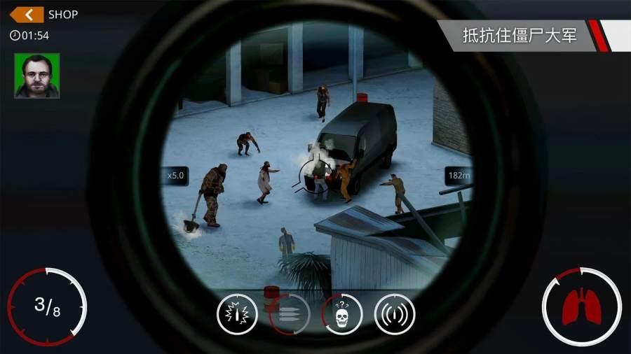 杀手:狙击截图3