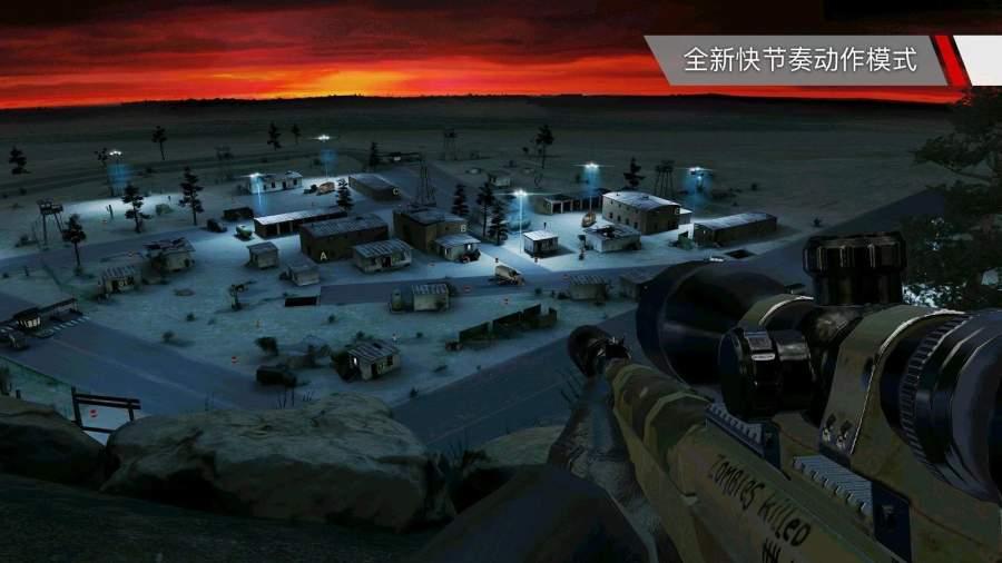 杀手:狙击截图4