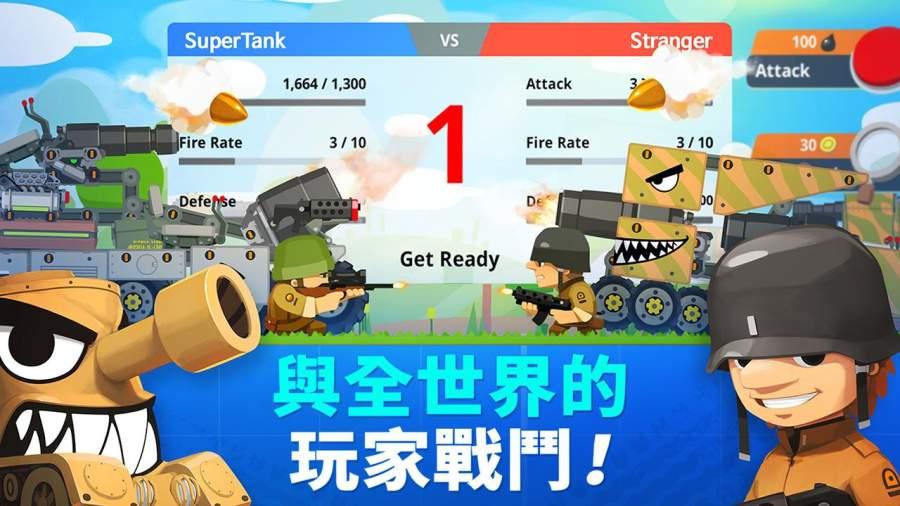 超级战车大作战 国际服截图4