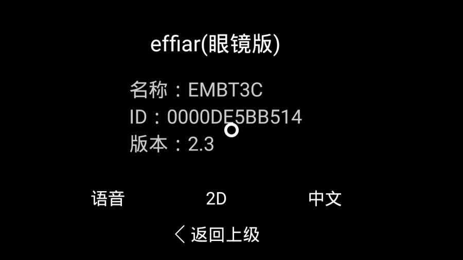 AR远程协助_effiar截图0