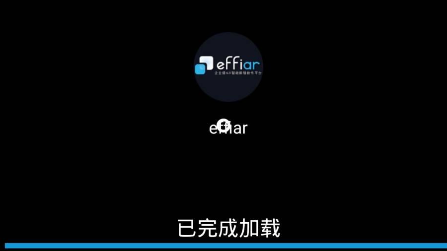 AR远程协助_effiar截图1