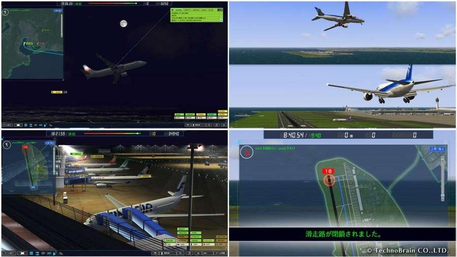 ぼくは航空管制官4 セントレア截图1