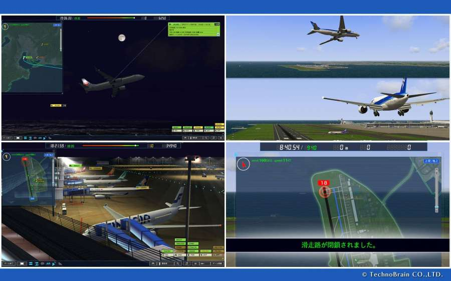 ぼくは航空管制官4 セントレア截图10