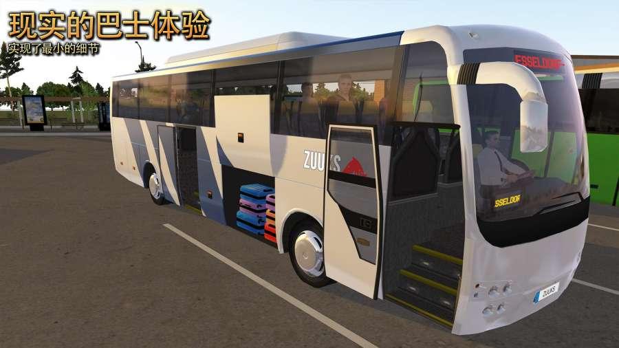 公交车模拟器:终极截图0