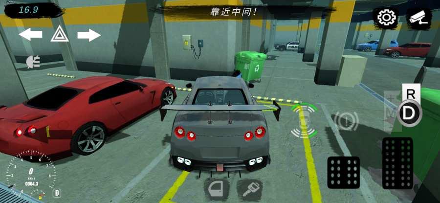 真实停车模拟截图4