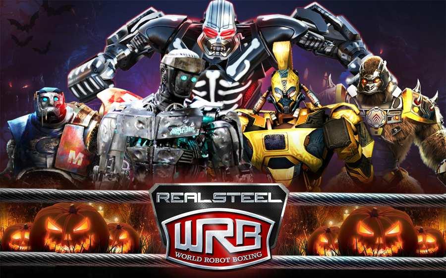 铁甲钢拳:世界机器人拳击截图2