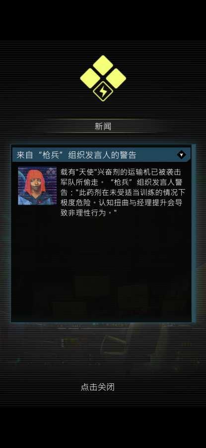 500万彩票app500万彩票appStore引导