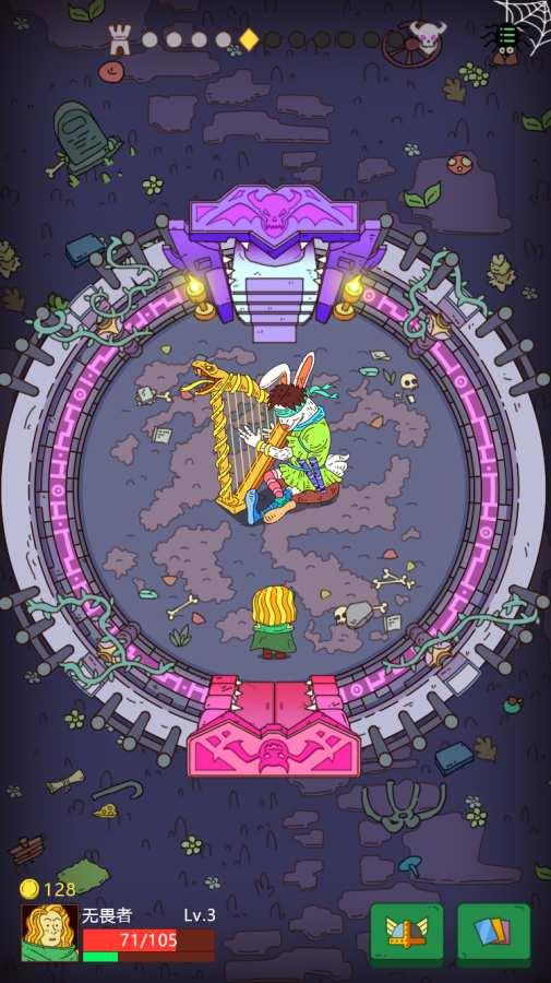 骰子元素师截图2
