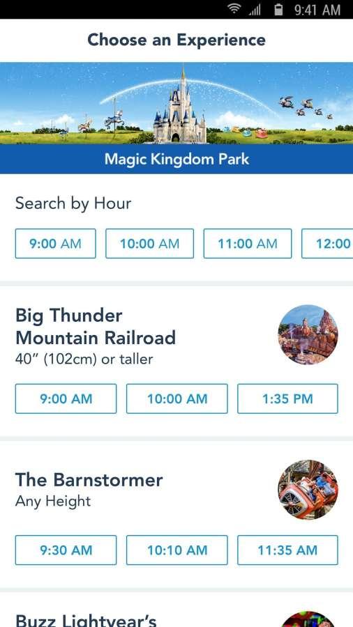My Disney Experience - Walt Disney World截图6