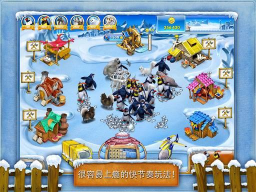 疯狂农场 3:冰河时代 中文版截图2