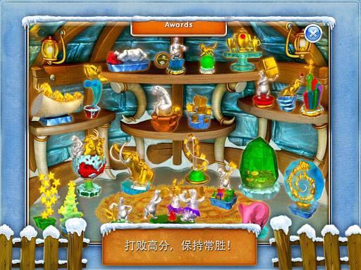 疯狂农场 3:冰河时代 中文版截图4