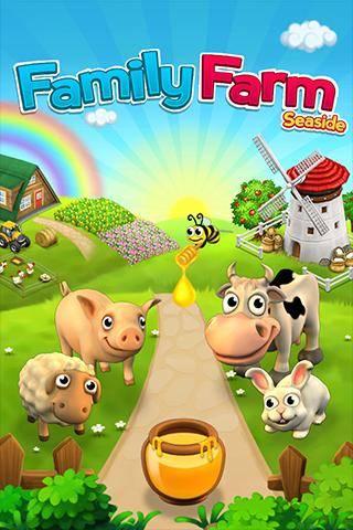 家庭农场截图1