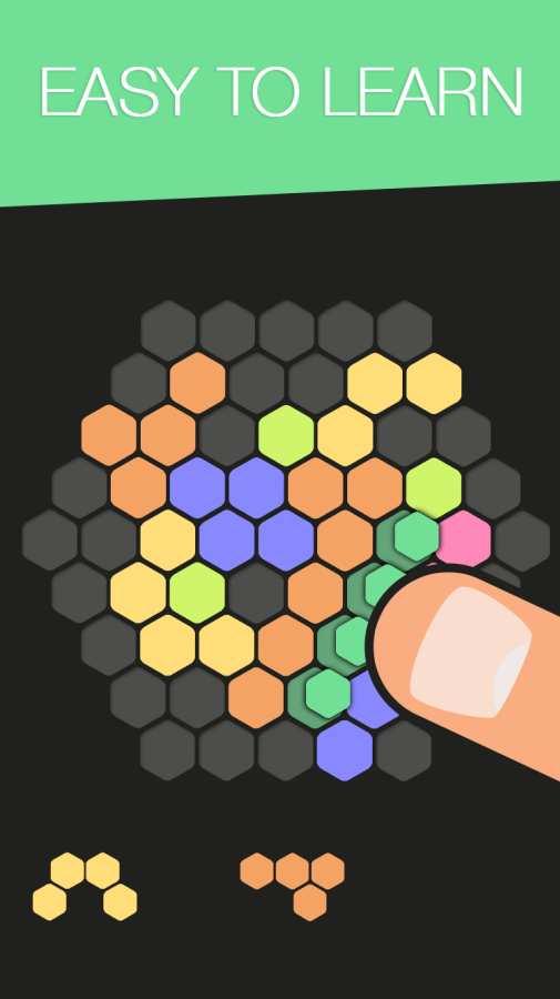 六边形消除截图0