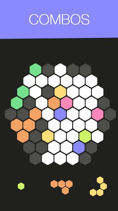 六边形消除截图2
