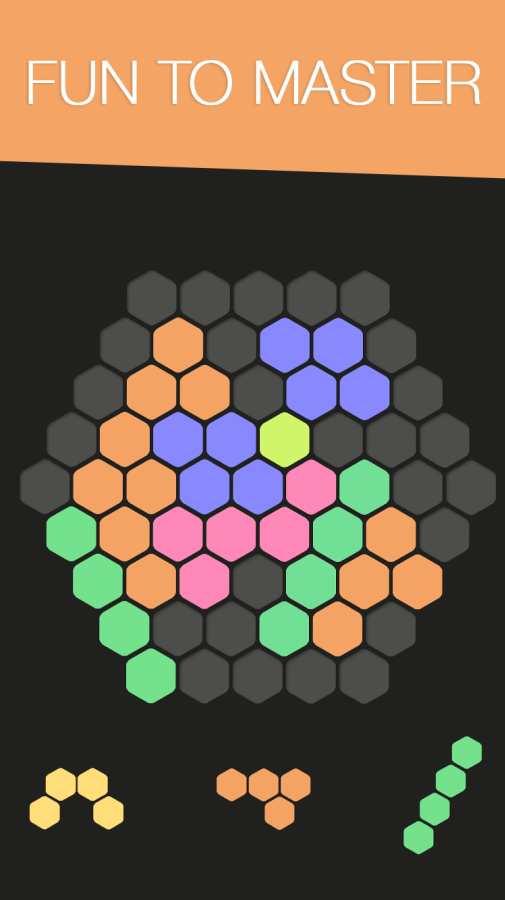 六边形消除截图3