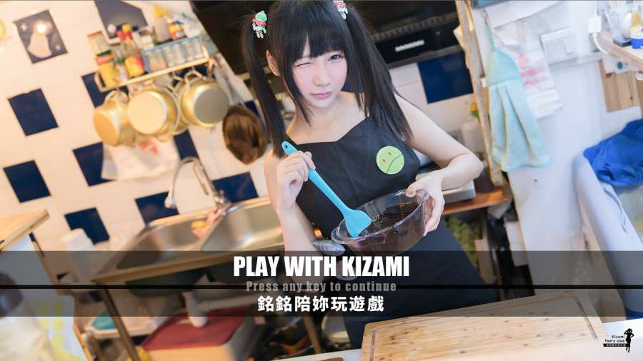 Play With Kizami截图0