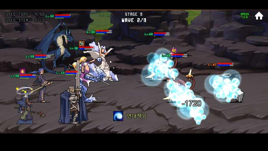 像素翻转RPG