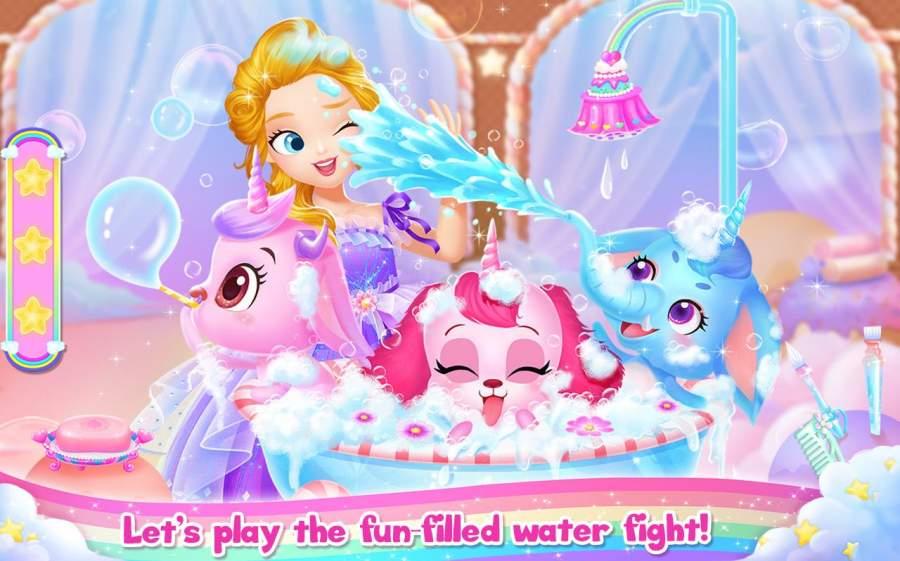 莉比小公主梦幻独角兽