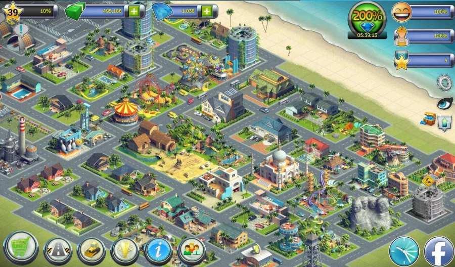 城市岛屿:机场2截图1
