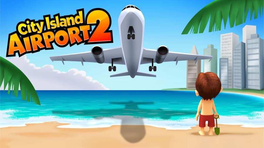 城市岛屿:机场2截图2
