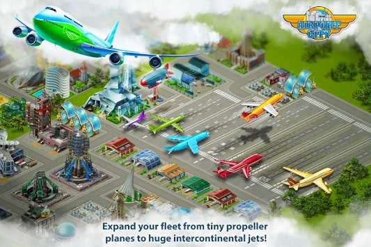 城市机场截图1