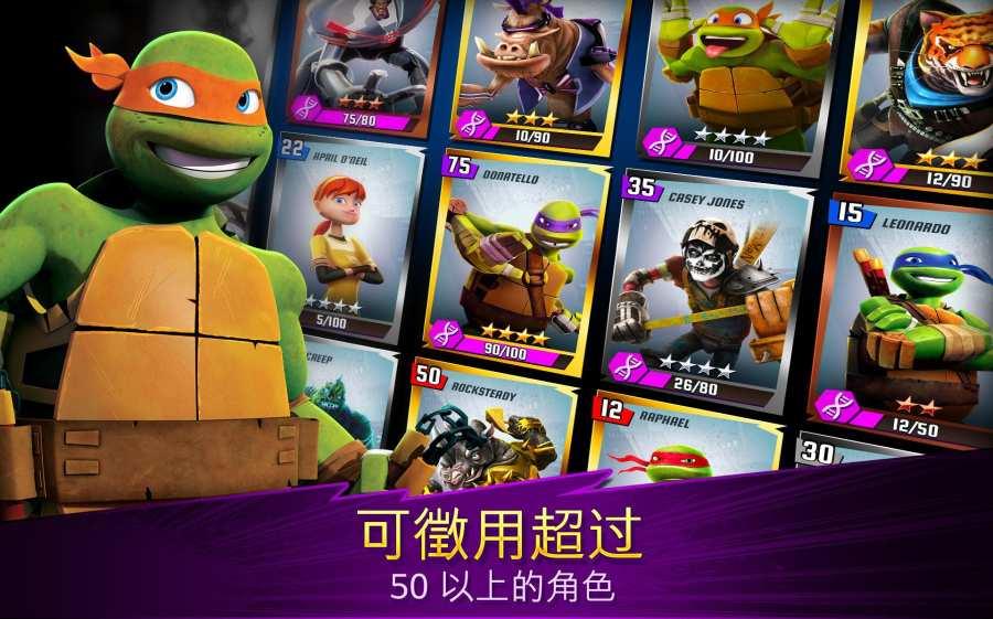 忍者神龟:传奇截图3