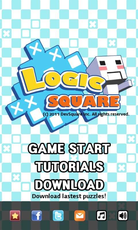 逻辑方块截图0