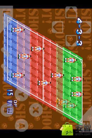 足球风云截图1