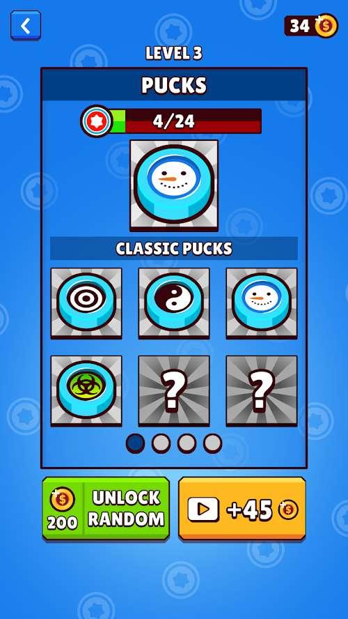 桌面冰球截图2