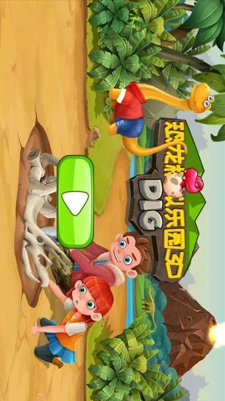 恐龙模拟乐园3D